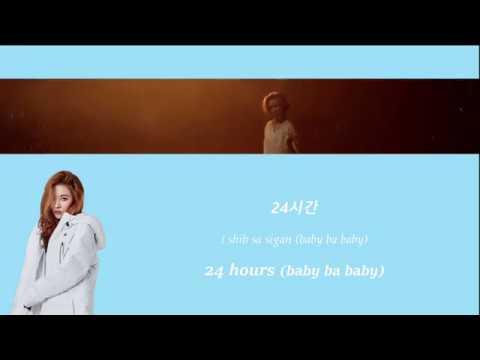 Sunmi (선미)- 24시간이 모자라 (24 Hours) Lyrics [Eng|Rom|Han]