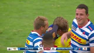 Carling Currie Cup | Toyota Cheetahs v DHL Western Province | Highlights