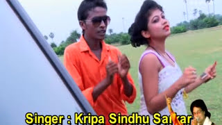 Bengali Purulia Video Song 2016 - Sanjer Bela | New Release