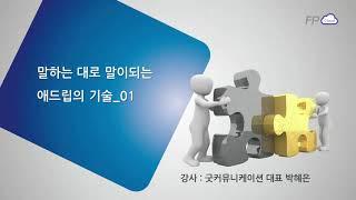 FP클라우드 2019년 10월 4주 교육소개