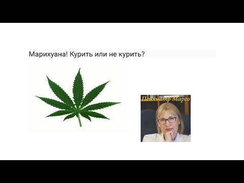 Мама марихуана смотреть передозировки конопли