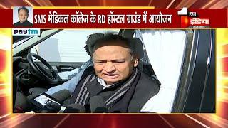 अमेरिकी राष्ट्रपति के दौरे को लेकर CM Ashok Gehlot का बयान