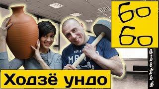 Физическая подготовка бои?ца в годзю-рю с Богданом Курилко — набивка и силовые упражнения