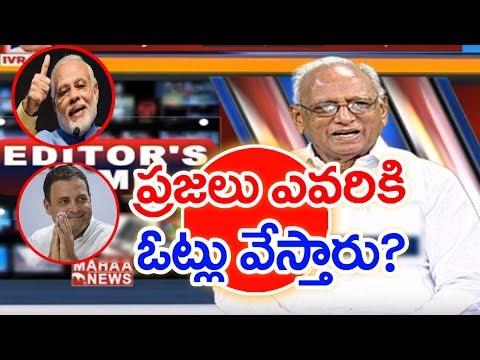 Did Modi Copied KCR's Rythu Bandhu Scheme ?   IVR Analysis   Mahaa News