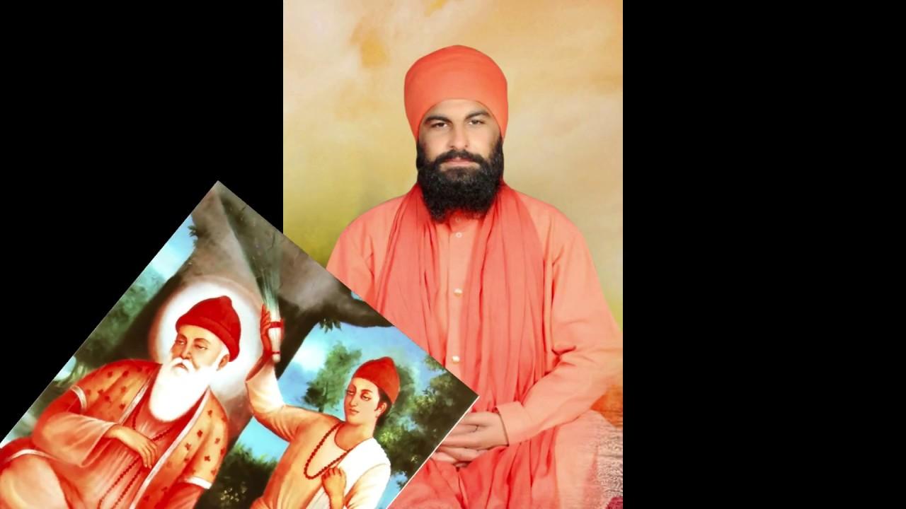 baba bhuman shah ji
