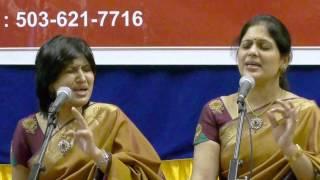 Shankara Siva Sankara Sai Bhajan