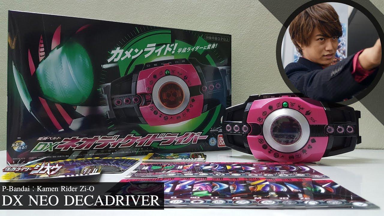 Download Review [รีวิว] : DX NEO DECADRIVER - Kamen Rider Decade [DX นีโอดีเคดไดรฟ์เวอร์]