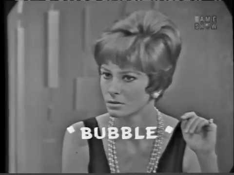 PASSWORD 19650513 Elizabeth Ashley & Darren McGavin