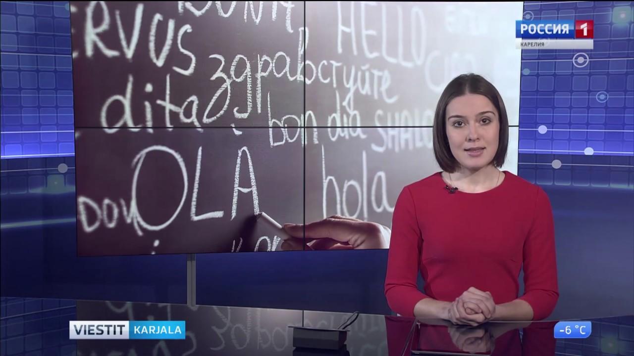 Suomen Kielen Oikeinkirjoitus