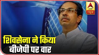 Shiv Sena Claims BJP Planning For Horse-Trading In Maharashtra | ABP News