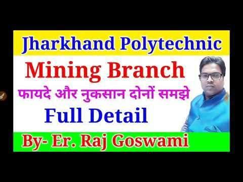 Mining Engineering / Mining Branch Ke Profit And Loss / Career Opportunity In Mining / Raj Goswami