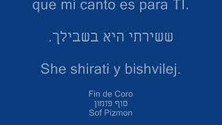 Victor Manuelle - Amor de Madre | Hebreo | אהבה של אמא | מתורגם לעברית