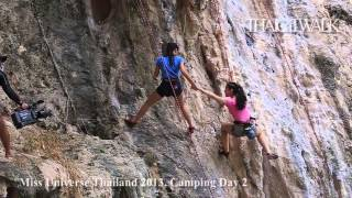 Miss Universe Thailand 2013 -- Camping Day 2