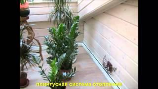 Системы отопления частного дома  Отопление дома своими руками Видеоурок Заходи на сайт elektricheski