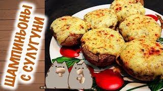 видео Бутерброд с грибами и расплавленным сыром