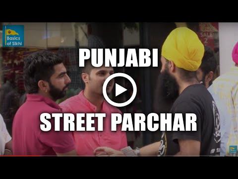 Punjabi Street Parchar - Chandigarh, India