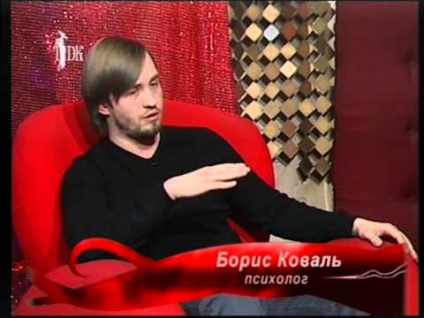 нетрадиционные секс знакомства в красноярске