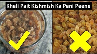 Health Benefits Of Raisins Soaked In Water & Raisins Health Benefits of dryfruits in Hindi _ Urdu