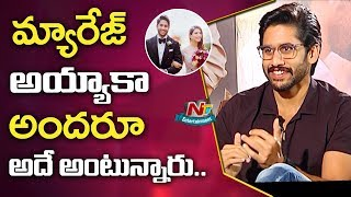 I Can't Change After Marriage : Naga Chaitanya | Sailaja Reddy Alludu Movie | NTV Ent