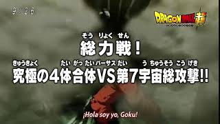 Descargar el capitulo 121 de Dragon Ball Super Sub-Español