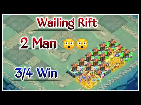 Wailing Rift | 2 Man Victory 😲😲 | Best Team | 3/4 Victory | Castle Clash