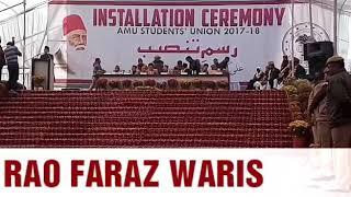 Gambar cover RAO FARAZ WARIS Speech INSTALLATION CEREMONY AMUSU 2017-18