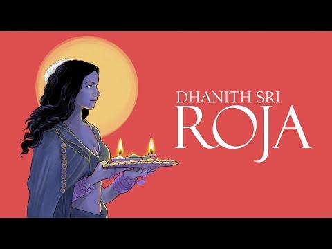DHANITH SRI - ROJA (රෝජා) Official Lyric Video   Album ALOKAWARSHA