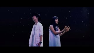 miwa 『夜空。feat.ハジ→』MUSIC VIDEO SHORT ver.