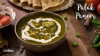 Palak Paneer | Paneer Recipes
