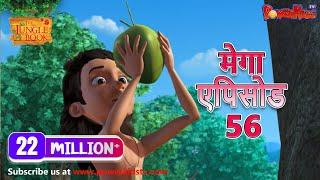jungle book hindi kahaniya for kids cartoon action compilation