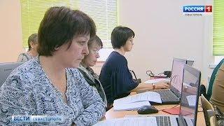 Программа обучения людей предпенсионного возраста стартовала в Севастополе