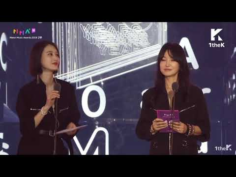 [MMA 2018] Hong Jin Young win BEST TROT AWARDS (Melon Music Awards 2018) (TR & ENG SUB)