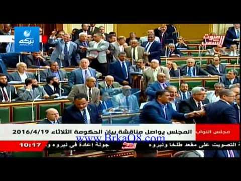 مشادة بين النائبين خالد يوسف ومحمد أبو حامد تؤدي إلى رفع الجلسة