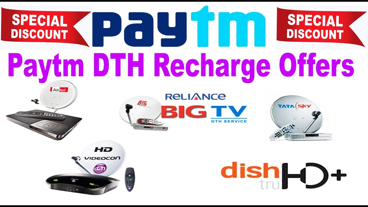We have listed the DTH Recharge Coupon Code, Offers and Deals For This Month Below