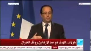 الرئيس الفرنسي شراميط الإمارات تمول عملياتنا في مالي
