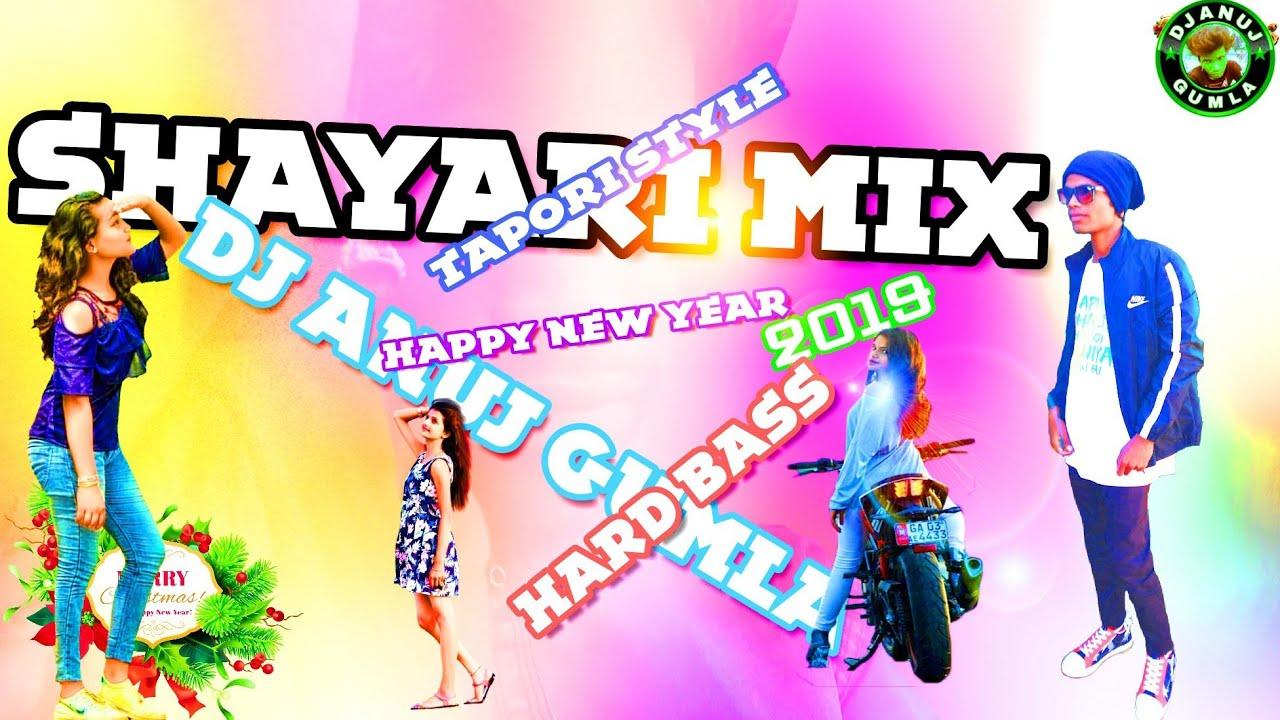 Shayari Mix Nagpuri Dj Song 2019 || New Nagpuri Song || Singer Manichand