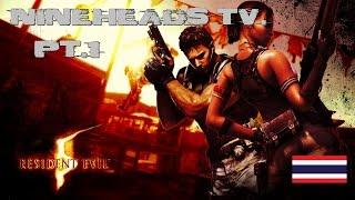 Tom Clancy's Rainbow six siege Gameplay #1[เอ๋อแดรกแจมเมอร์]