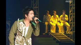 MC Mong - I Love You, Oh Thank You, 엠씨몽 - 아이 러브 유, 오 땡큐, Music Camp 20050730