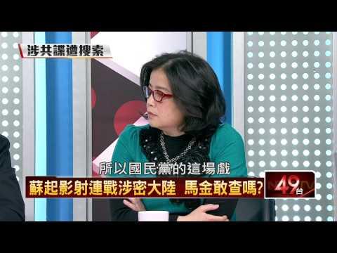 12/2/2014壹新聞《正晶限時批》P7 HD