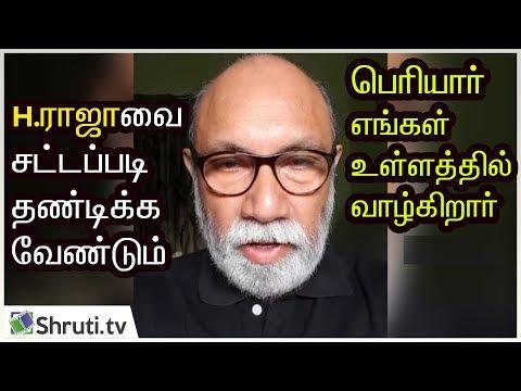 தேதி, நேரம் குறித்து வரவும் பதிலடி தயார் ! சத்யராஜ் காட்டம் | Sathyaraj speech