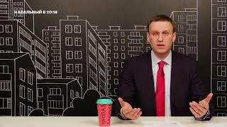 Навальный о нападении на церковь в Дагестане