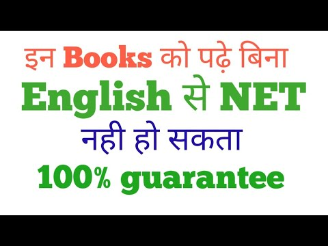Best Books For Net English Literature; Latest Books; Ugc Net Jrf| English Literature