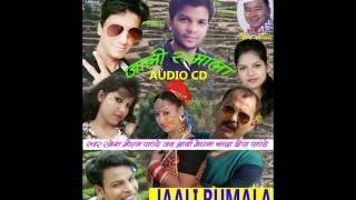 सुपरहिट गढ़वाली सांग 2018 EJA BHAWANA KUMAUNI SONG JAI ARYA & DEEPA PANDEY PAHADI SONGS