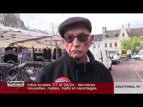 The Perce Rock Gaspe Coats Quebec Canada 2019из YouTube · Длительность: 6 мин4 с