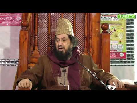 Eman E ABU TALIB Pay Written Work - Mufakir E Islam