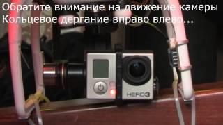 Глючит Phantom 2 ver 2(3) с подвесом Zenmuse