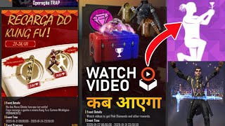 Watch Add Get Free DIAMOND || Free Fire New Event Get Emote ,1000 Pink DIAMOND,ALOK CHARACTER ??
