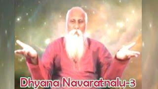 Patriji || Dhyana Navaratnalu || Part-03