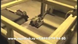 маркировка мешков и пакетов строительных материалов(, 2016-02-19T13:24:30.000Z)