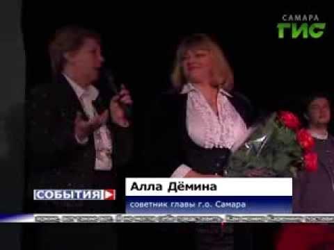 Премьера в театре Камерная сцена